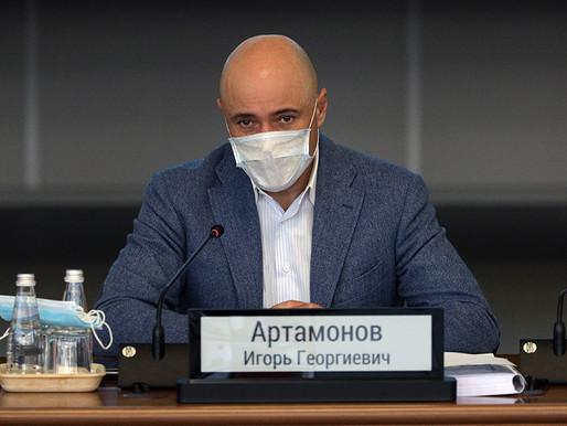 Игорь Артамонов провёл заседание областной антинаркотической комиссии
