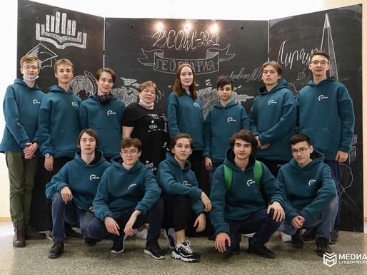 Всероссийская олимпиада школьников по географии завершилась в Липецкой области