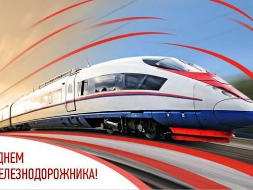 Руководители региона поздравили липецких железнодорожников с профессиональным праздником