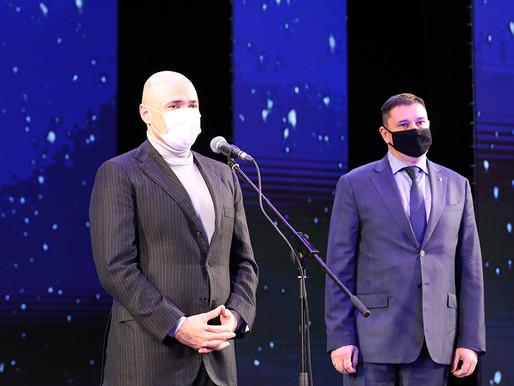 Игорь Артамонов вручил награды работникам культуры