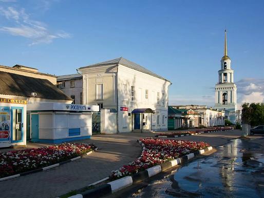 Жители Липецкой области могут проголосовать за объекты благоустройства до 30 мая