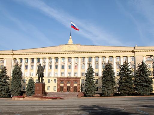Липецкая область привлекла 101 млрд рублей инвестиций