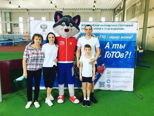 Лебедянцы стали победителями на областном фестивале ВФСК «ГТО» среди семейных команд