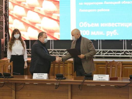 Более 23 млрд рублей инвестируют сельхозпредприятия в развитие АПК Липецкой области