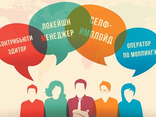 Язык — бесценный дар