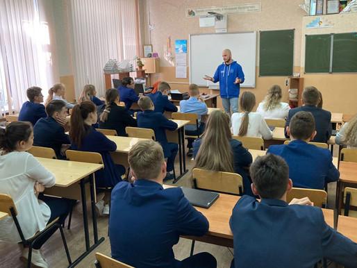 Месяц безопасного интернета проходит в школах Липецкой области