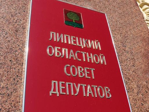 Из облбюджета выделят больше 600 млн рублей на борьбу с COVID-19