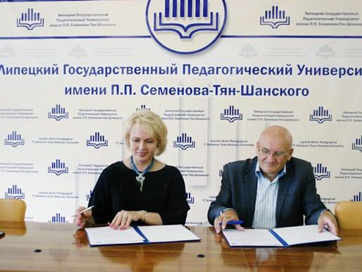 Липецкий педуниверситет стал партнёром Российского общества «Знание»