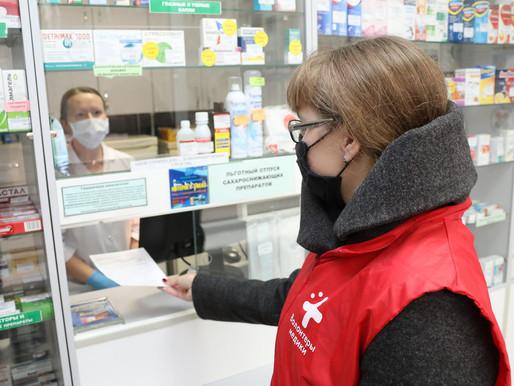 Выдача бесплатных лекарств для больных COVID-19 началась в Липецкой области