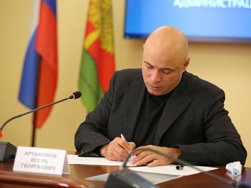 Игорь Артамонов и Алексей Миллер подписали программу развития газоснабжения и газификации