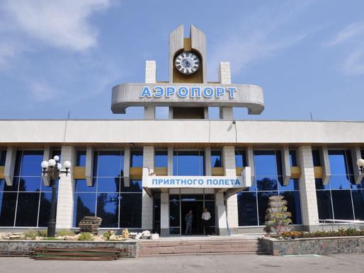 На черноморские курорты можно улететь из липецкого аэропорта