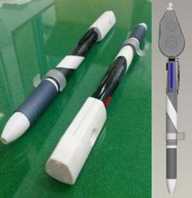 다기능 펜