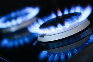 GAS ISTALLATION JOHANNESBURG|MIDRAND