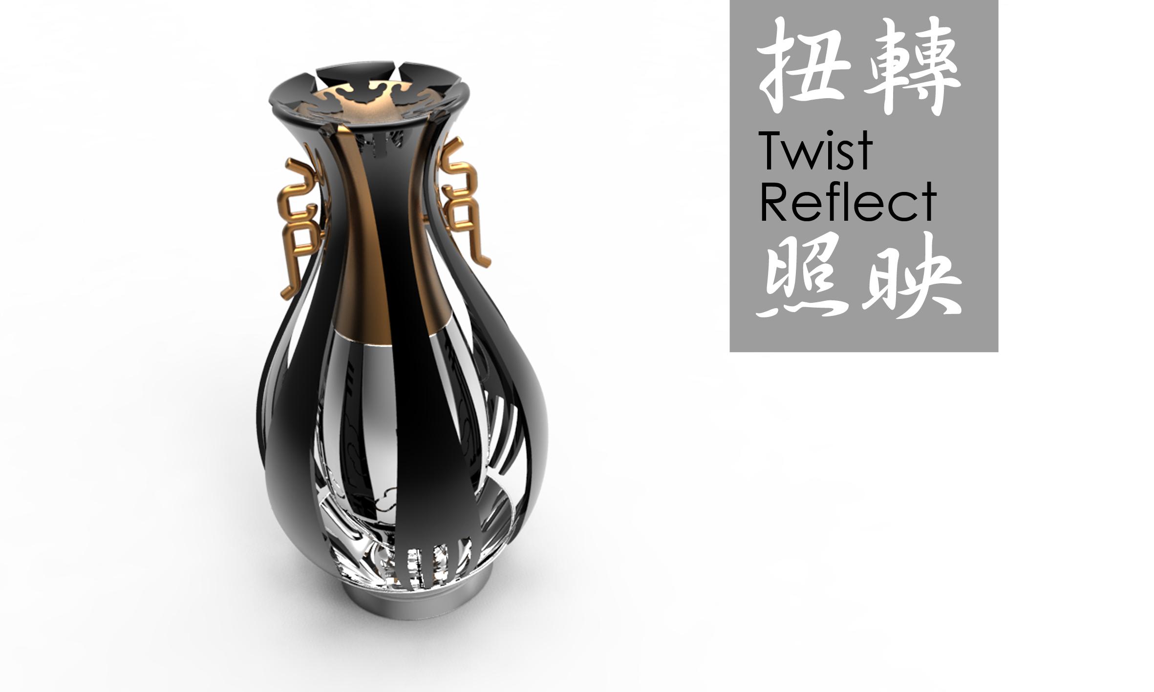 TWIST REFLECT