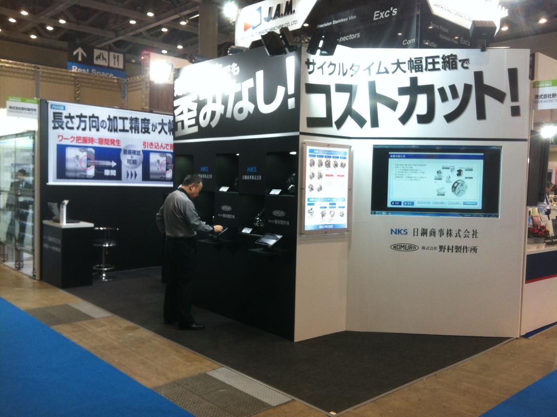 JIMTOF2012.JPG