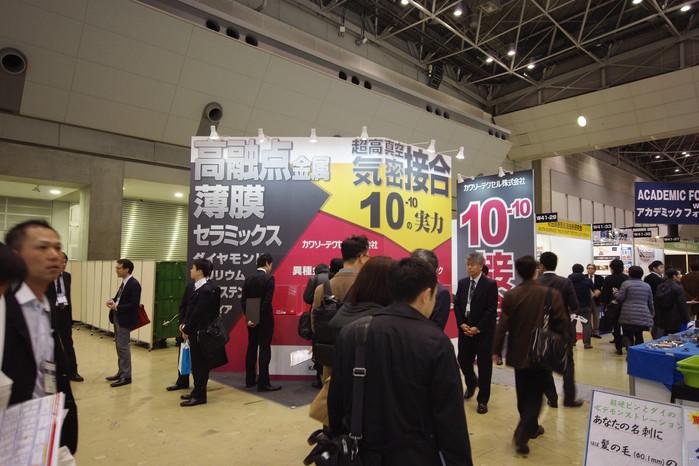 カワソーさんにぎわい2.JPG のコピー.jpg