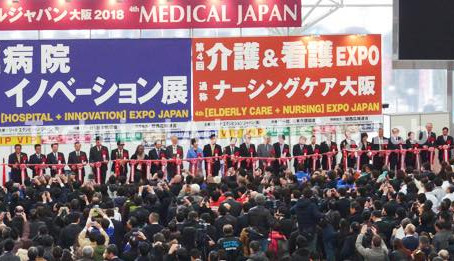 展示会レビュー:MEDIX2018大阪