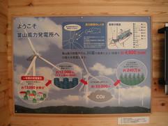 葉山風力発電所3.JPG