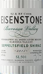 Eisenstone wines Seppeltsfield 15 Label.