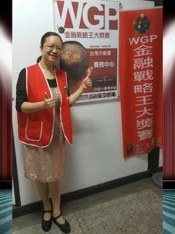 重慶西南大學心理學部 劉衍玲教授