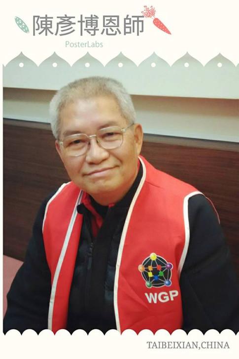 超馬名將林義傑、陳彥博的恩師,成淵高中潘瑞根老師