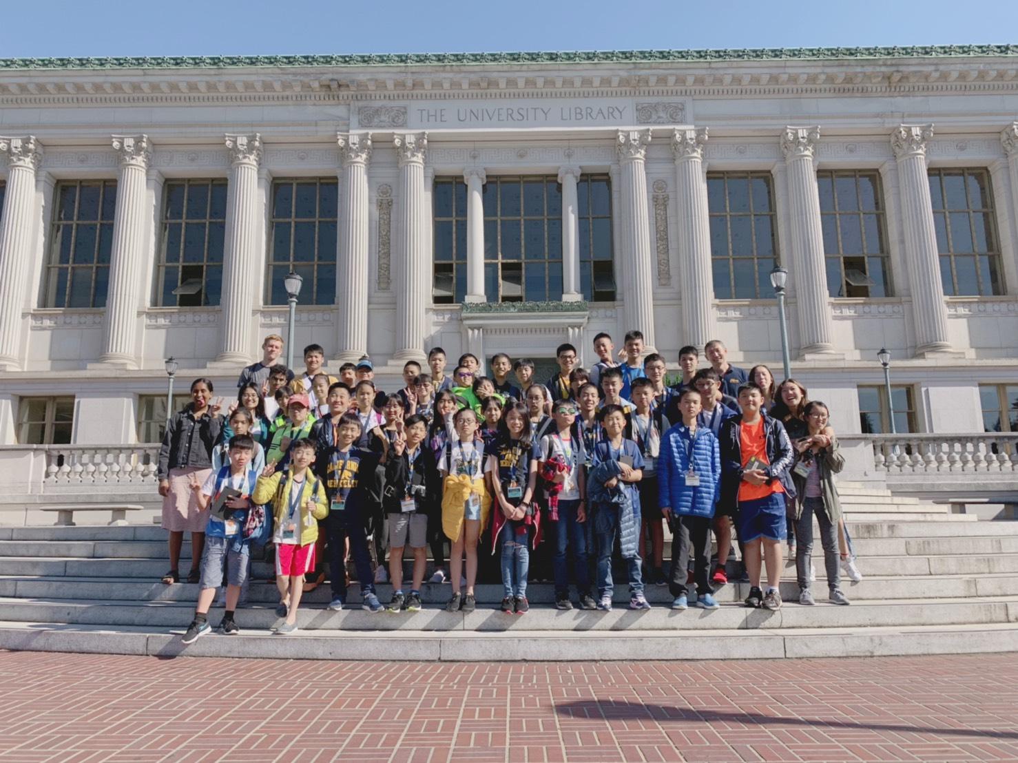 柏克萊大學最重要的圖書館