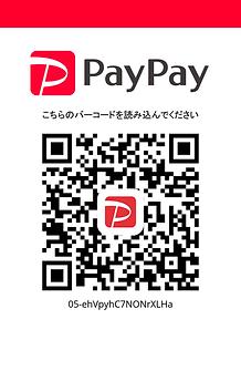 (paypay)05-ehVpyhC7NONrXLHa.png