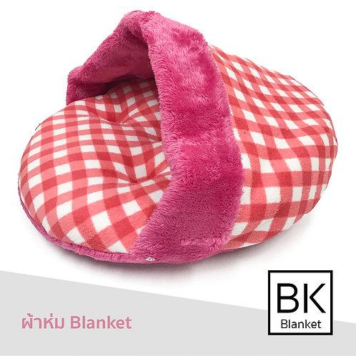 Blanket ผ้าขนลายตารางชมพู
