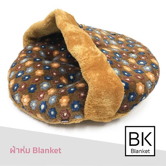 Blanket ผ้าขนลายดอกไม้น้ำตาล