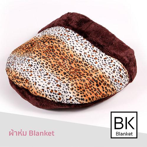 Blanket ผ้าขนลายเสือดาว