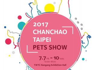 Taipei Pet Show 2017