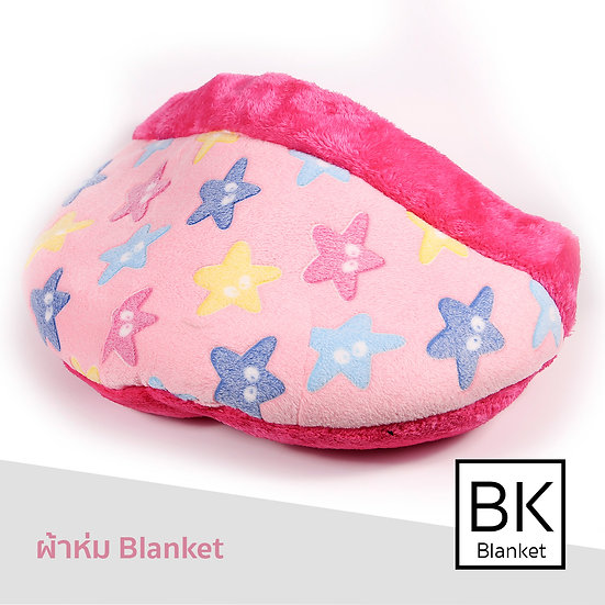 Blanket ผ้าขนลายปลาดาวชมพู