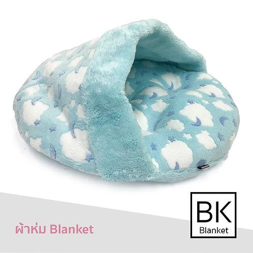 Blanket ผ้าขนลายเมฆฟ้าใส