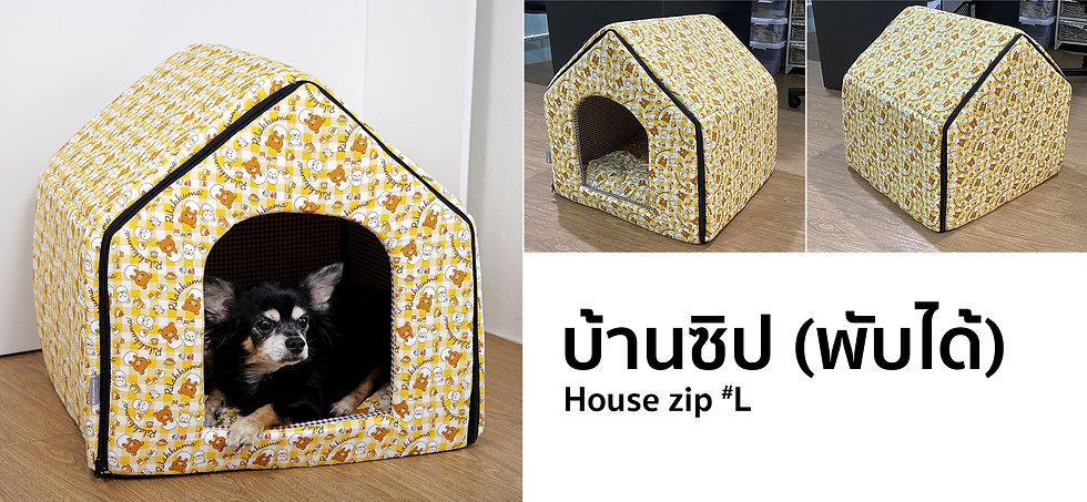 RK-House-zip.jpg