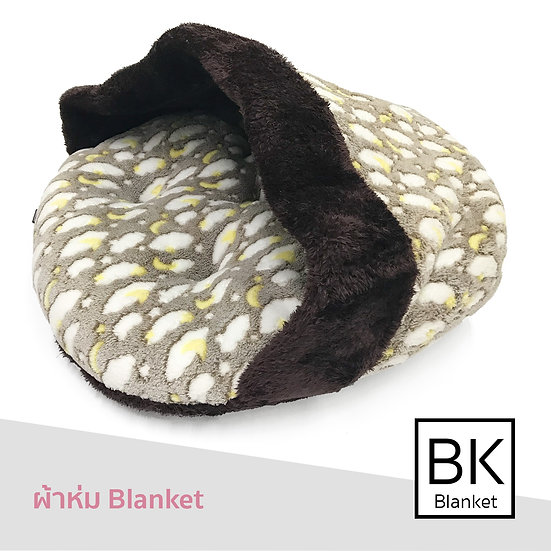 Blanket ผ้าขนลายเมฆเล็ก น้ำตาล