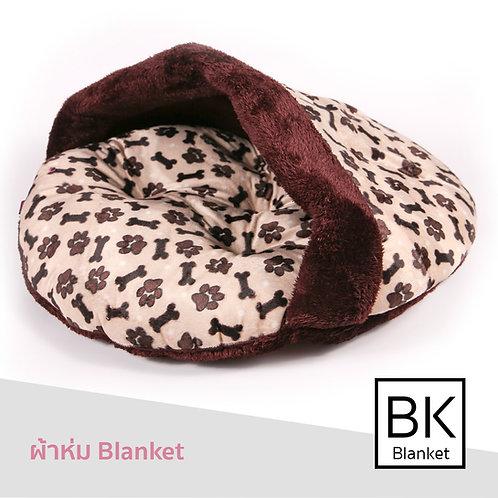 Blanket ผ้าขนลายกระดูกน้ำตาล
