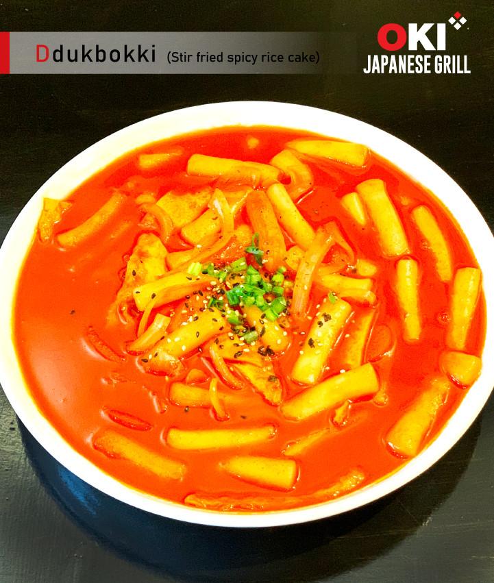 Oki Japanese Grill - Sushi & Hibachi_Foo