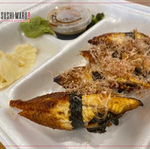 Sushi Maru Japanese Restaurant (1).JPG