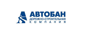 ДСК Автобан