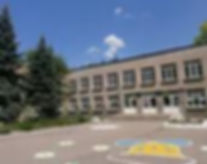 Школа  2018.jpg