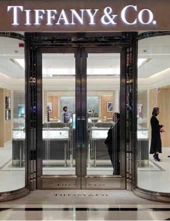 Tiffany & Co. at in India