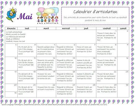articulation activity calendar FRENCH.jp