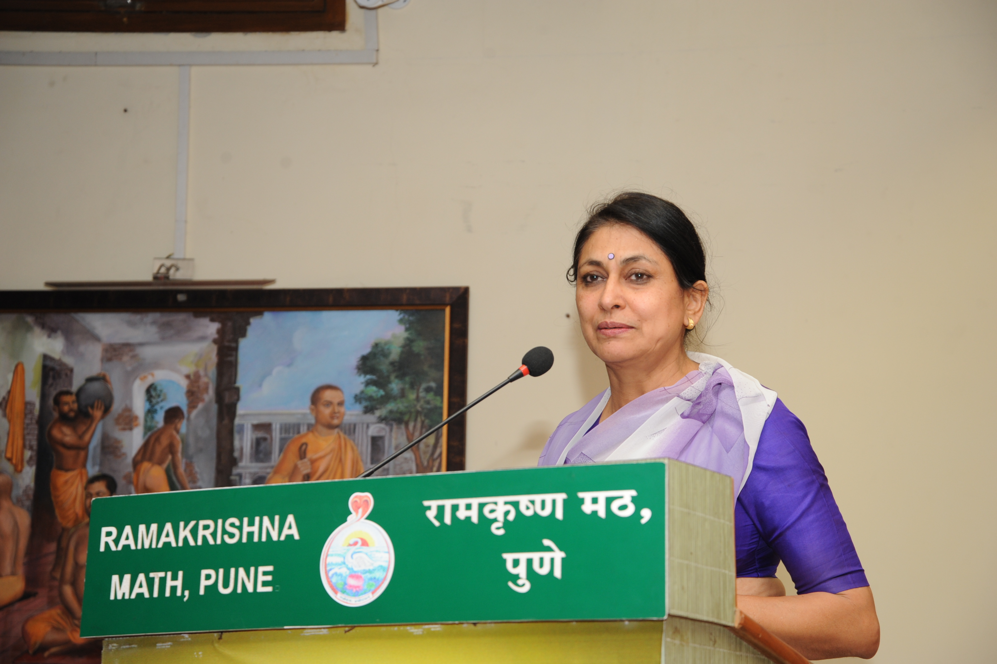 Meeran Borwankar, Indian Police Service (IPS) Officer in uniform & Public Speaker at Ramkrushna Math