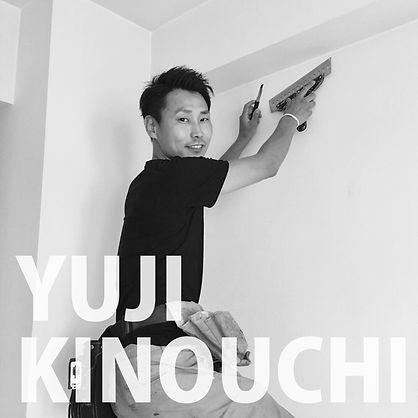 yujikinouchi.jpg
