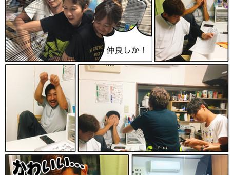 事務所の大改造〜!