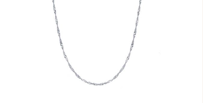 Kette Sina 925 Sterling Silber