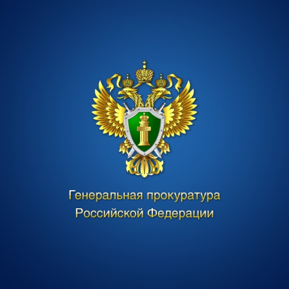 informaciya-o-ezhegodnom-svodnom-plane-provedeniya-planovykh-proverok