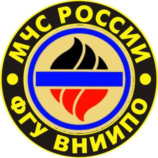 Специалистами ФГБУ ВНИИПО МЧС России разработаны первые редакции следующих проектов стандартов