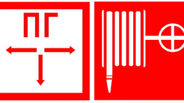 Проверка внутреннего и наружного пожарного водопровода в сезон проверки