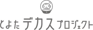 DECASU_LogoMark_yoko.png
